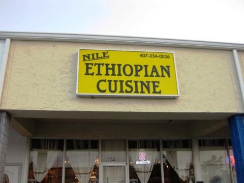 Nile Ethiopian Cuisine exterior sign.