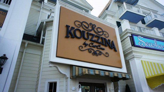 Kouzzina by Cat Cora at Disney's BoardWalk.