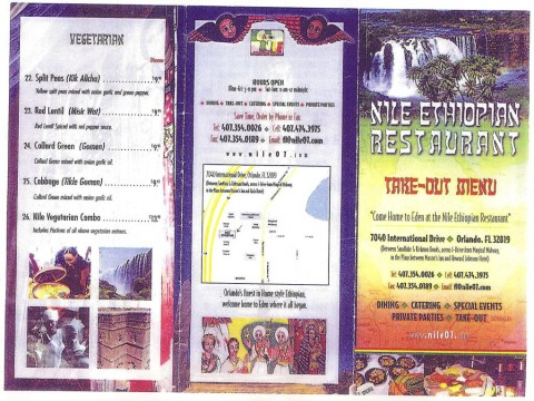 The other side of the menu at Nile Ethiopian Cuisine.