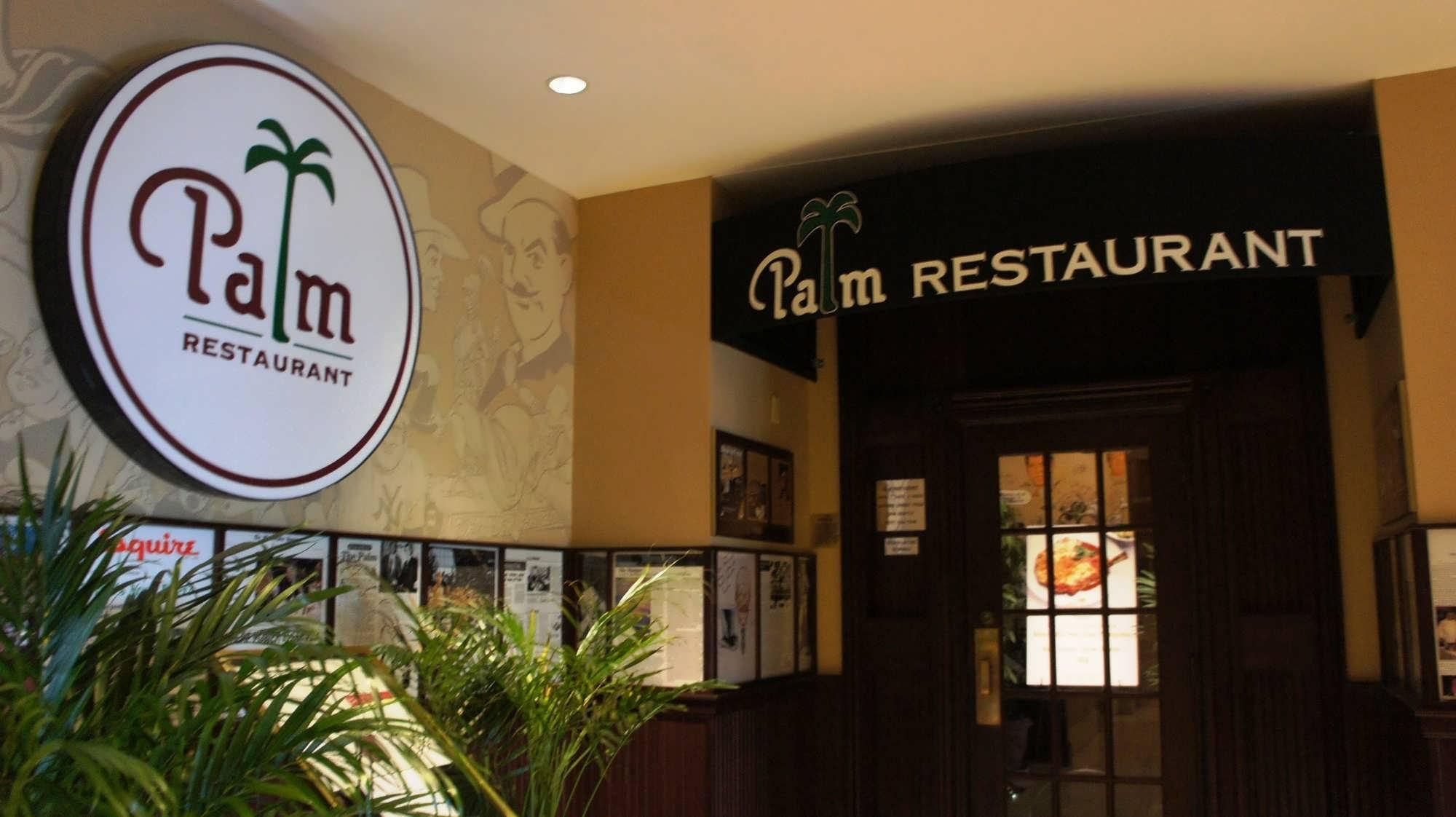 Hard Rock Hotel's Palm Restaurant