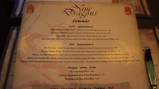 Nine Dragons Restaurant at Epcot's China Pavilion: Dinner appetizer menu.