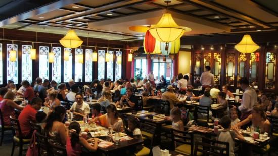 Nine Dragons Restaurant at Epcot's China Pavilion: Seating area.