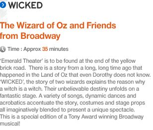 Wicked the Musical - Universal Orlando.