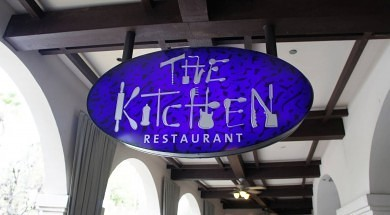 Hard Rock Hotel's The Kitchen Restaurant.