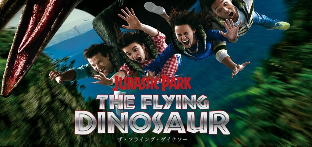 The Flying Dinosaur