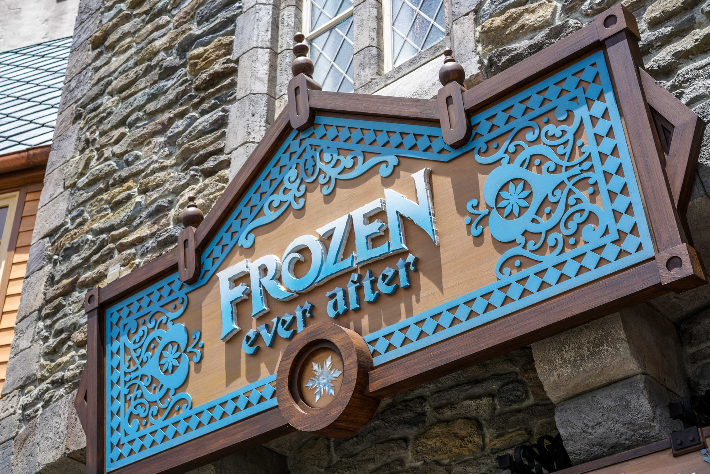 Frozen Ever After: you deserve better