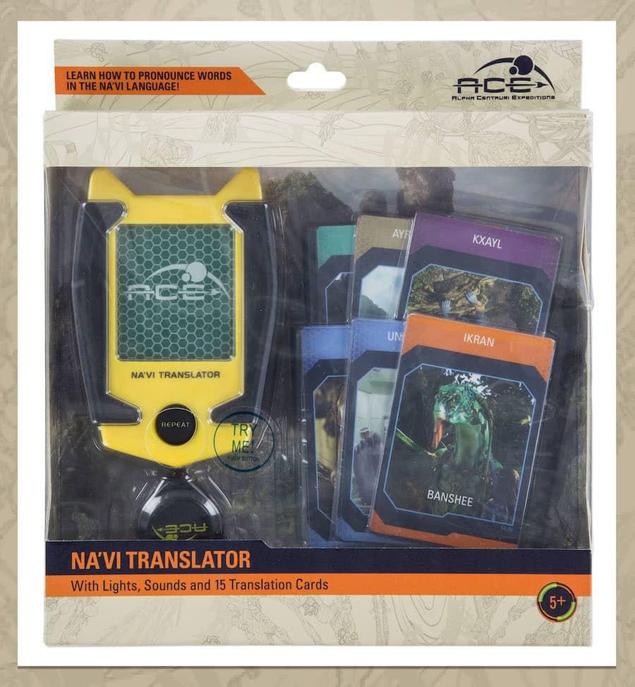 The Na'vi Translator Starter Kit